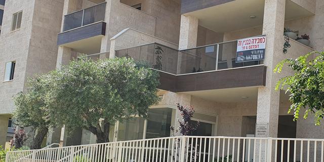 תל אביב: בכמה נמכרה דירת 3 חדרים ברמת הטייסים?