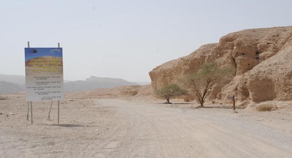נחל רודד - אזור החיפושים, צילום: יאיר שגיא