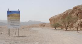נחל רודד, צילום: יאיר שגיא