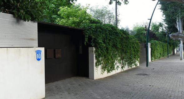 הבית החדש של אברמוביץ'