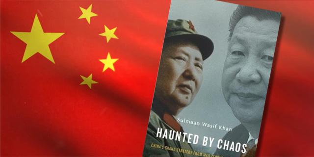 מה סין רוצה? קודם כל להגן על עצמה