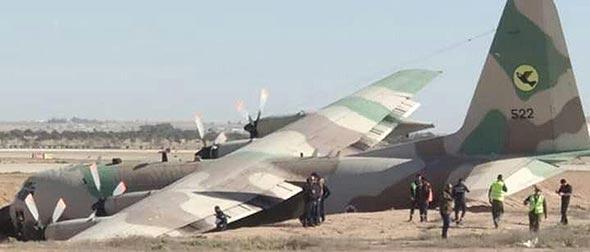 מטוס ההרקולס שהתרסק בנבטים