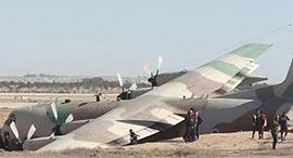 מטוס הרקולס תאונה בסיס נבטים