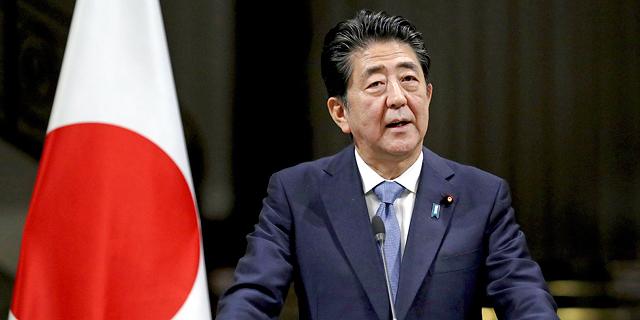 שינזו אבה ראש ממשלת יפן , צילום: איי פי