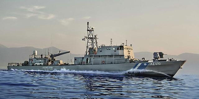 הצי של הונדורס יתחדש השבוע בספינת הדגל החדשה שלו - סער-62 הישראלית
