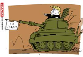 קריקטורה 24.6.19, איור: צח כהן