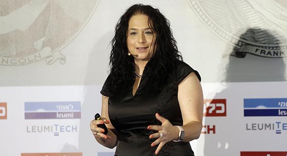 מיטל רביב, ראש מחלקת פינטק וחדשנות ב-KPMG ישראל