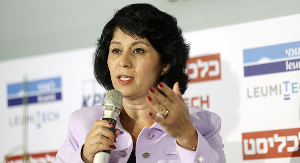 Israeli banking regulator Hedva Bar. Photo: Amit Sha'al