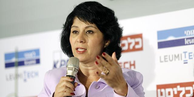 בנק ישראל דאג לעסקים אך זנח את החשבונות הפרטיים