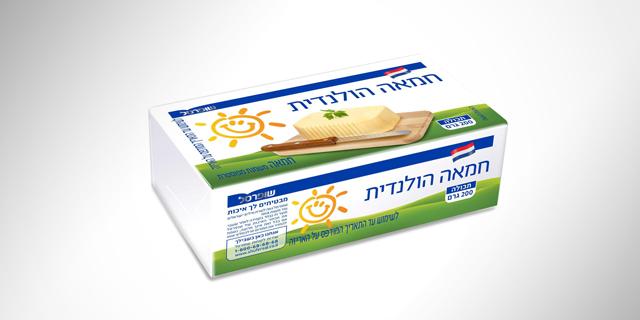שופרסל מתהדרת במכירת חמאה במחיר נמוך מהמפוקח, אך למעשה מחוייבת לו
