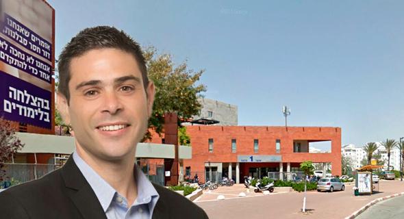 """מנכ""""ל המכללה למינהל רפי גמיש , צילום: עידן גרוס, google map"""