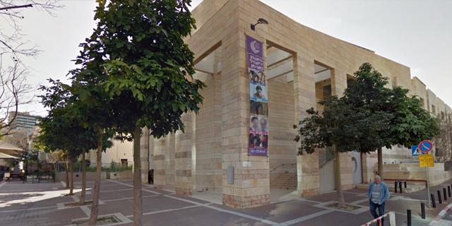 בית ספר לאמנויות בתל אביב, צילום: google map