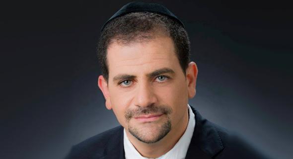 """עו""""ד יוסף ויצמן"""