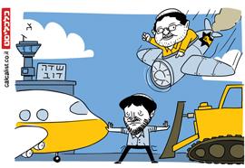 קריקטורה 26.6.19, איור: צח כהן