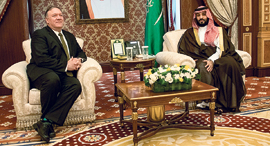 הנסיך מוחמד בן סלמאן עם מזכיר המדינה האמריקאי מייק פומפאו, השבוע, צילום: Ron Przysucha