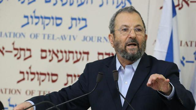 Ehud Barak May Retain Options in Medical Cannabis Company Despite Political Comeback
