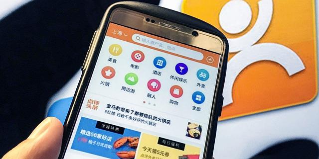 הייטק בפקקים: למה האפליקציות הסיניות טובות יותר?