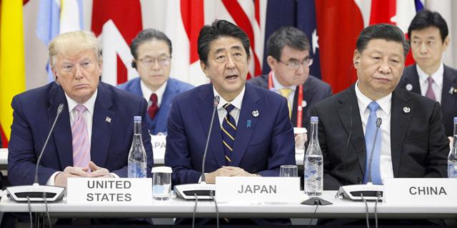 פסגת ה-G20: סין מזהירה מפני מדיניות פרוטקציוניסטית