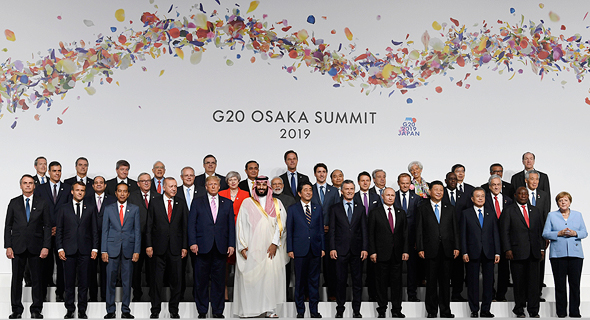 מנהיגי ה-G20
