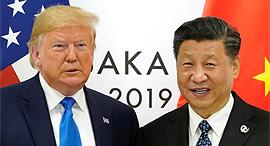 """נשיא ארה""""ב דונלד טראמפ ו נשיא סין שי ג'ינפינג פסגת g20, צילום: רויטרס"""