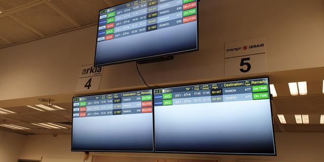לוח הטיסות בשדה דב, היום, צילום: מאור שלום סויסה