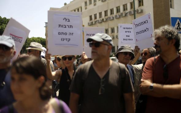 הפגנת יוצרים נגד מפעל הפיס 2 , צילום: עמית שעל