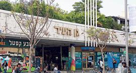 קניון מתחם גן העיר תל אביב, צילום: דנה קופל