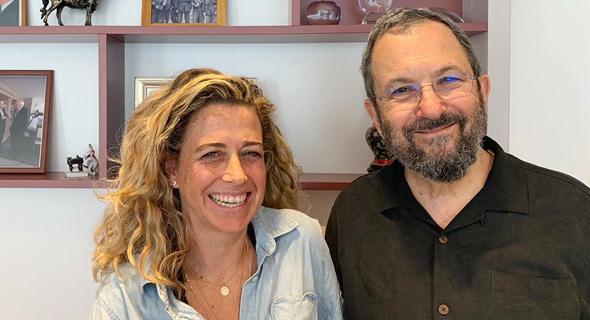 אהוד ברק ו נעה רוטמן בן ארצי נכדתו של ראש הממשלה לשעבר יצחק רבין