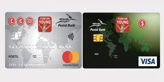 """בנק הדואר משיק כרטיסים נטענים במט""""ח לבני נוער"""