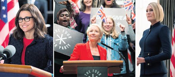 """מימין: רובין רייט ב""""בית הקלפים"""", אמה תומפסון ב""""השנים"""", וג"""