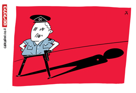 קריקטורה 3.7.19, איור: צח כהן