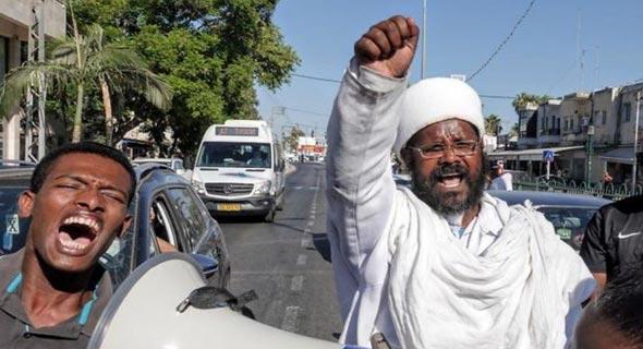 המחאה בעפולה, צילום: אפי שריר