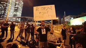 המחאה, צילום: ynet