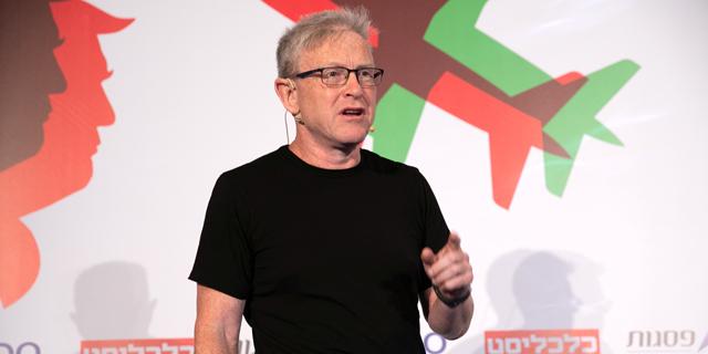Cybercrime startup ThetaRay raises $31 million led by JVP and BGV