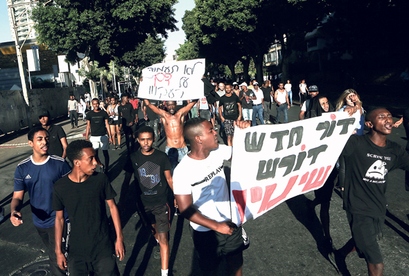Wednesday's protests. Photo: Avi Mualem