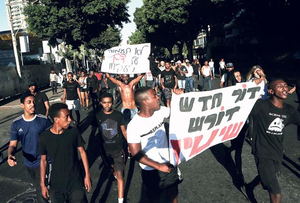 הפגנת יוצאי אתיופיה בפתח תקוה