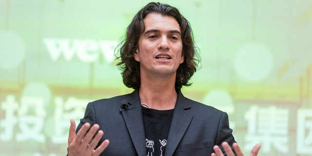 Wework Submits IPO Prospectus