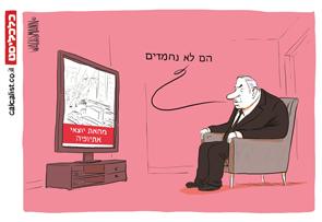 קריקטורה 7.7.19, איור: יונתן וקסמן