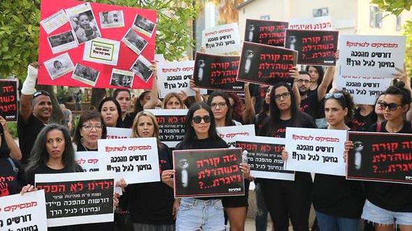 מחאת ההורים בתל אביב, צילום: מוטי קמחי