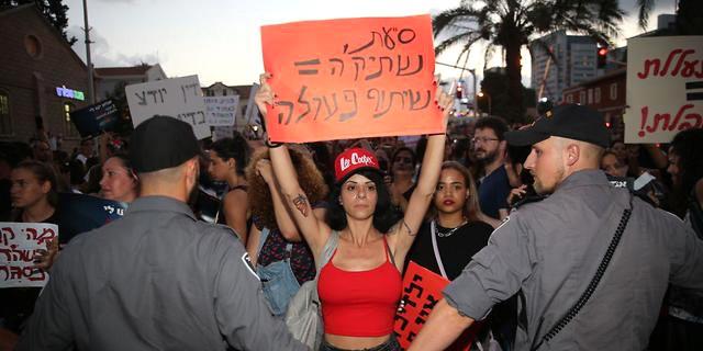 ההפגנה בתל אביב, צילום: מוטי קמחי