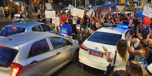 ההפגנה בחיפה, צילום: עידו ארז