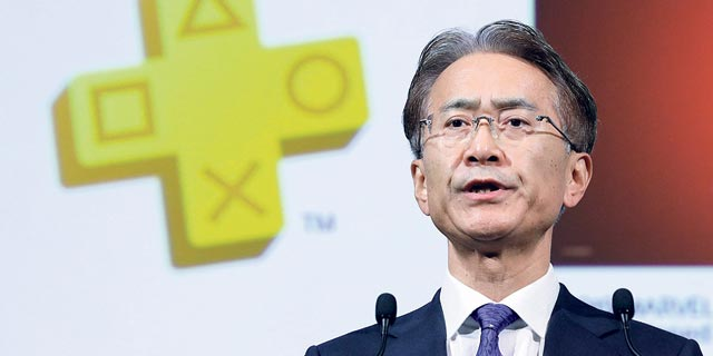 Sony is the Latest Japanese Company Looking to Tap Israeli Startups With New Fund
