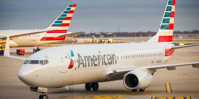 אמריקן איירליינס תחדש בשנה הבאה את הטיסות שלה לישראל
