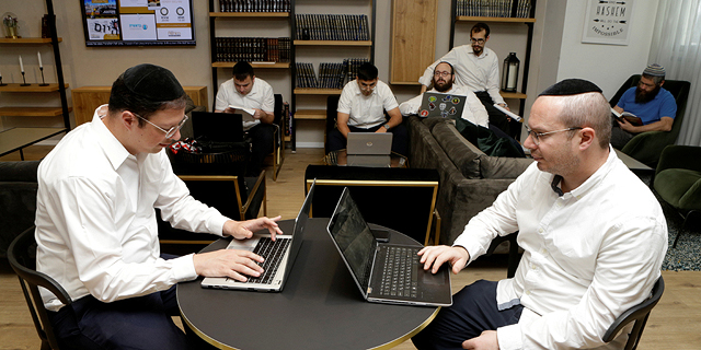 If WeWork and a Yeshiva Had a Baby: Coworking Spaces for Haredi Jews Are Israel's Latest Trend