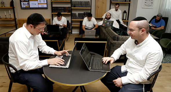 Achim Center Haredi coworking hub. Photo: Amit Sha