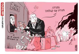 קריקטורה 14.7.19, איור: יונתן וקסמן