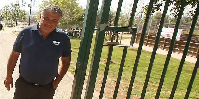 בית המשפט קבע: הפארק בעפולה ייפתח גם לערבים