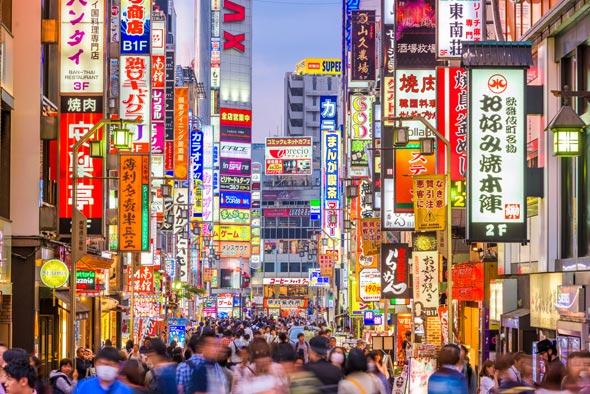 טוקיו בימים טובים יותר