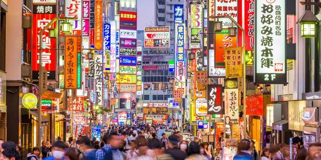 מציריך ועד טוקיו: אלה הערים הבטוחות ביותר בעולם