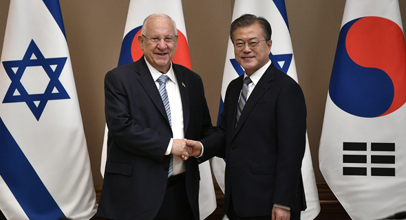 Israeli President Rivlin (left) and South Korean President Moon Jae-in. Photo: EPA